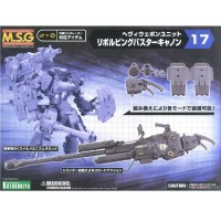 M.S.G Modeling Support Goods - Heavy Weapon Unit 17. Revolving Buster