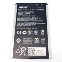 Battery for Asus Zenfone 2 Laser / Zenfone Selfie 55 Inch 3000mAh