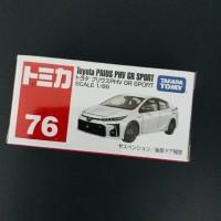 JS Toyota PRIUS PHV GR Sport white no 76 Tomica Reguler Limited