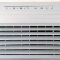 Air Purifier - Samsung Model AX041FCVAUW/SE