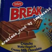 BREAK Crunchy Wafer Fingers in Creamy Milk Chocolat isi 14 pcs