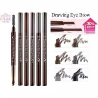 Etude House New Drawing Eyebrow Original