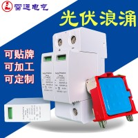 Surge protector photovoltaic DC arrester power supply lightning prot