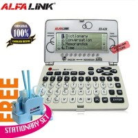 ALFA LINK Electronic Dictionary EI-428