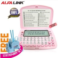 ALFA LINK Electronic Dictionary EI-212