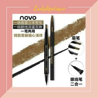 Novo Eyebrow And Eyeliner Pen