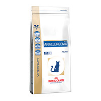 Cat Food Royal canin anallergenic 2kg