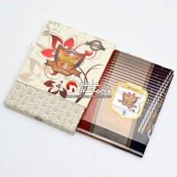 Sarung Hagi Songket HGSK-001