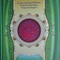 Al-Quran Aljamil Tajwid Warna Terjemah Perkata Inggris A4
