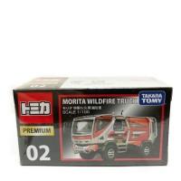 Tomica Premium no.02 - Morita Wildfire Truck