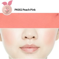 ETUDE HOUSE Happy with Piglet Jelly Mousse Blusher - 2.5 g
