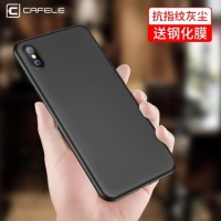 Cafele 1 Case iPhone X / XS XR XS Max Ultra Thin Slim Casing [PREMIUM]