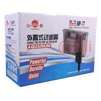 hanging filter gantung hang on aquarium aquascape YAMANO MP 77 MP77
