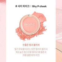 Peach C Peach Cotton Blusher