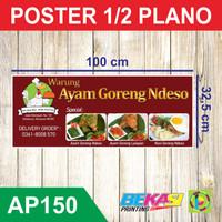 Cetak Poster Ukuran 1/2 Plano 32,5 x 100 cm ART PAPER 150 GSM