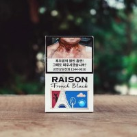 Rokok Raison French Black