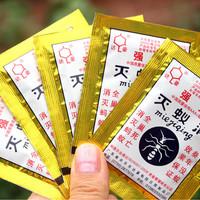 Racun Semut Miejiqing Obat Pembasmi Koloni Anti Serangga Mie Ji Qing