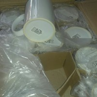 Mug putih polos coating D nan store jakarta