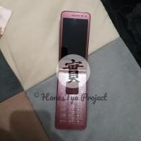 Samsung Galaxy Folder 2 / HP Galaxy folder2 Flip Android