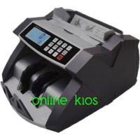 MESIN HITUNG UANG PROMAXI LD-20 MG & DISPLAY EXT / Money Counter 20MG