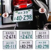Plat Nomer Motor Jepang - Variasi Dekorasi - Produk Import
