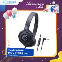 Audio Technica Portable Headphone ATH-S100iS BK (EX) - Black