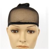 Wig Cap Jaring Stocking Wig Jaring Kepala Hair Net Rambut Wig - BHR051