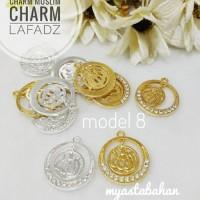 Charm lafadz Allah model 8