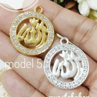 Charm lafadz Allah model 5