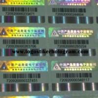 Segel Hologram Barcode TOPED-004