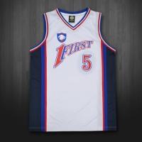 Jersey Basket Kung Fu Dunk Import Jersey