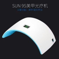 lampu Led UV pengering kutek kuku gel 24W-nail art dryer-manicure foto