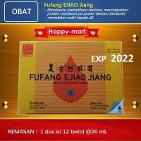 Fufang EJIAO Jiang / Fu fang