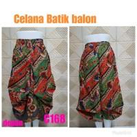 Celana Kulot Batik modern ,nyaman, murah ,berkualitas