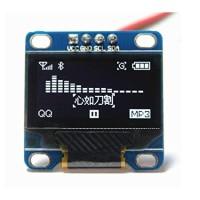 """OLED Display 128x64 0.96"""" Inch White, I2C LCD OLED Module"""