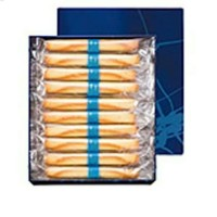 Yoku Moku Cigare Cookies (20 pcs)