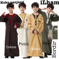 Koko Ilham (PREMIUM)/Koko Panjang Katun Stretch/Jubah Anak/Gamis Anak