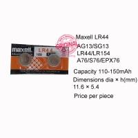 Button Cell - Maxell - LR44