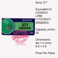 Button Cell - Sony - 377 (SR626SW)