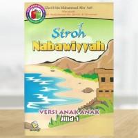Siroh Nabawiyyah Versi Anak-Anak Jilid 1