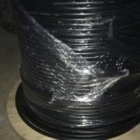 kabel heliax 4/8 atau fsj4 50 ohm