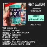Stomachin Chang Kuo Chou / Strong stomachic powder