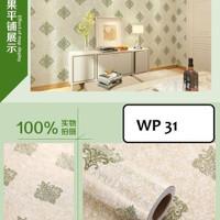 Harga wallpaper sticker batik hijau 45 cm x 10 m wallpaper dinding | antitipu.com