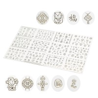 New 1 sheet Chinese Spring Festival Nail Sticker Lucky Fortune
