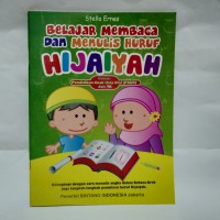Buku Anak,Belajar Membaca dan Menulis Huruf HIJAIYAH Untuk TK/PAUD
