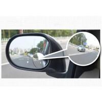 Spion Mobil Motor Mirror Spion Cembung Blind Spot Kaca - HMB080