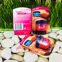[MERAH] VASELINE LIP THERAPY / ROSY LIPS FOR SOFT PINK LIPS 7 GRAM