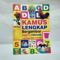 Buku Anak,Kamus Anak Lengkap Bergambar untuk Pemula