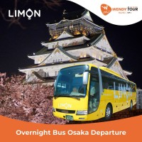 Voucher Bus Malam Jepang Osaka ke Tokyo (One Way)