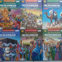 Buku cerita kisah hidup Nabi Muhammad SAW Ensiklopedia Nabi Muhammad